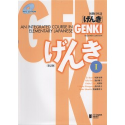 GENKI 1: AN INTEGRATED COURSE IN ELEMENTARY JAPANESE w/CD-ROM (2nd)