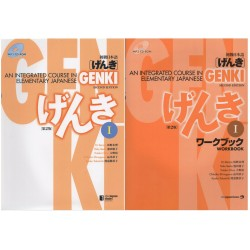 GENKI 1 TEXTBOOK & WORKBOOK: AN INTEGRATED COURSE IN ELEMENTARY JAPANESE w/CD-ROM (2nd)