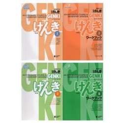 Genki 1 & 2 2nd Ed: Learning Japanese for Beginners 4 Book Bundle Set , An Integrated Course in Elementary Workbook and Textbook