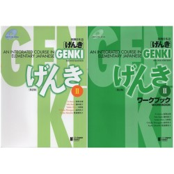 GENKI 2 TEXTBOOK & WORKBOOK SET: AN INTEGRATED COURSE IN ELEMENTARY JAPANESE (2ND)