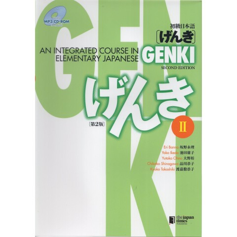 GENKI 2: INTEGRATED COURSE IN ELEMENTARY JAPANESE w/CD-ROM (2nd)