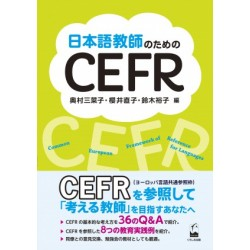 CEFR FOR JAPANESE TEACHERS