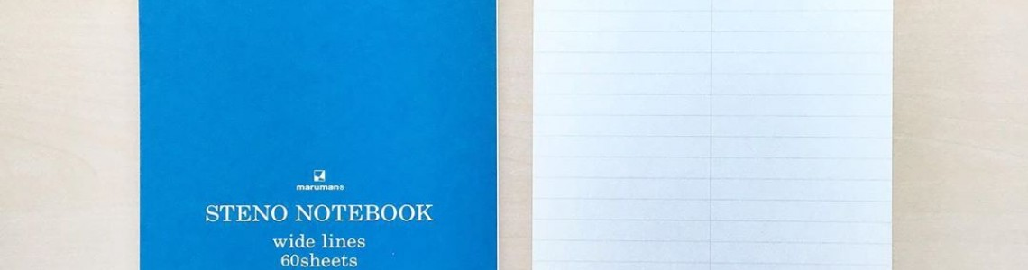 Maruman Steno Notebook
