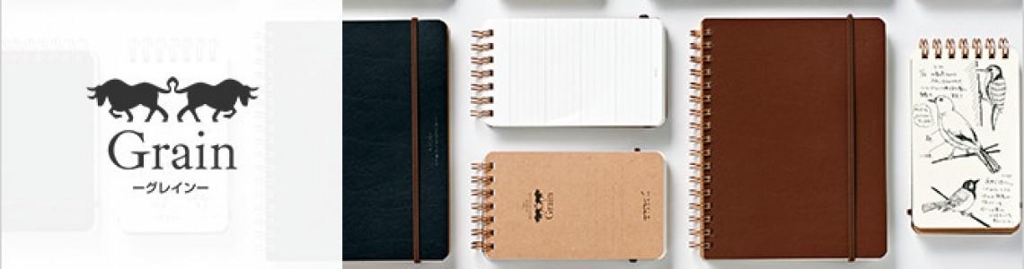 Midori Grain Notebooks