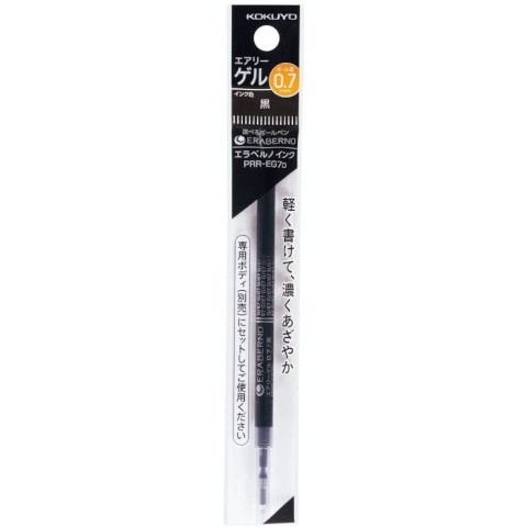 GEL INK REFILL 0.7MM BLACK