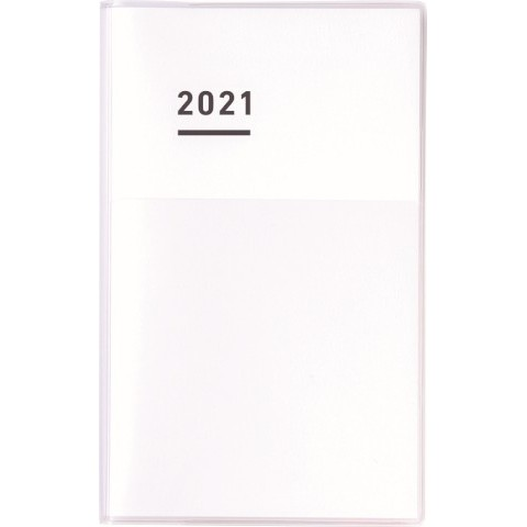 Jibun Notebook 2021 DIARY White