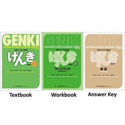 GENKI 2 TEXTBOOK & WORKBOOK & ANSWER KEY SET: AN INTEGRATED COURSE IN ELEMENTARY JAPANESE 3RD EDITION