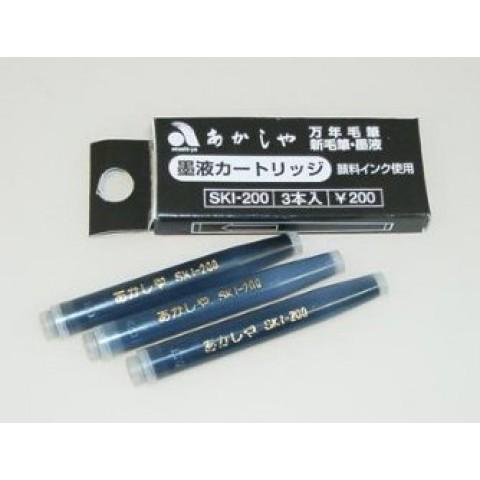 Akashiya Bamboo Fude Pen - Refill For AK2500 Series