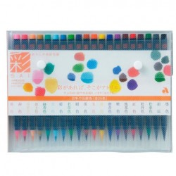 Akashiya Watercolor Brush Pen Sai - 20 Color Set