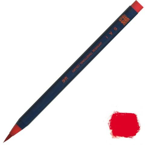 Akashiya Watercolor Brush Pen Sai - Rose Red (Beni-Iro)
