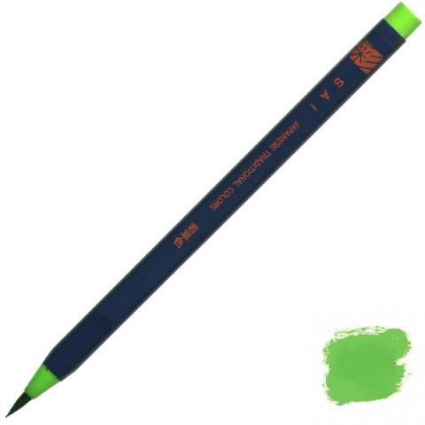 Akashiya Watercolor Brush Pen Sai - Yellow Green (Wakakusa-Iro)