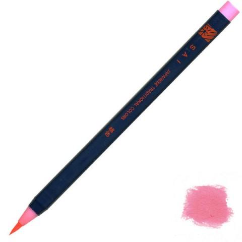Akashiya Watercolor Brush Pen Sai - Pink (Momo-Iro)