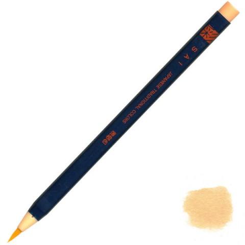 Akashiya Watercolor Brush Pen Sai - Pale Orange (Usu-Daidai-Iro)