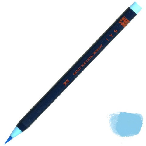 Akashiya Watercolor Brush Pen Sai - Cerulean Blue (Sora-Iro)