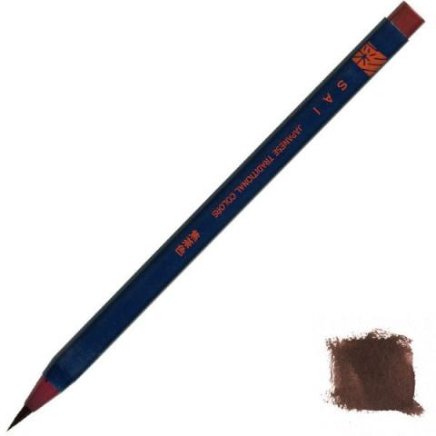 Akashiya Watercolor Brush Pen Sai - Burnt Umber (Kogecha-Iro)