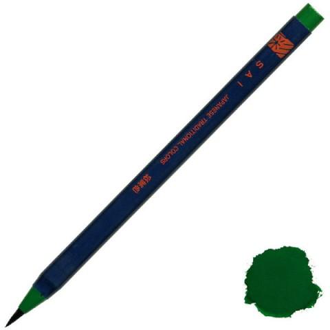 Akashiya Watercolor Brush Pen Sai - Dark Green (Matsuba-Iro)