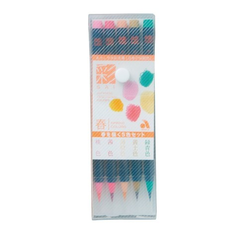 Akashiya Watercolor Brush Pen Sai - 5 Color Set Spring