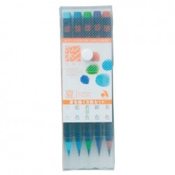 Akashiya Watercolor Brush Pen Sai - 5 Color Set Summer