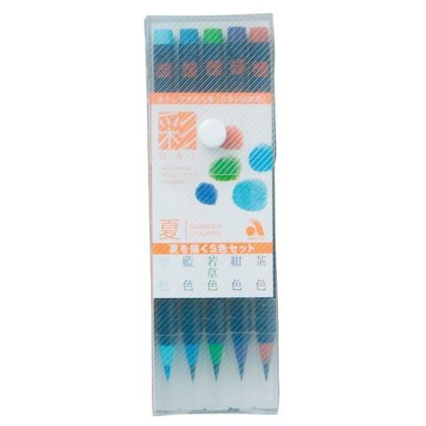 Akashiya Watercolor Brush Pen Sai - 5 Color Set Summer