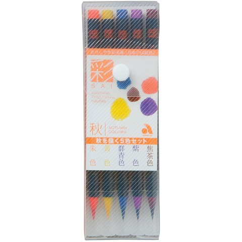 Akashiya Watercolor Brush Pen Sai - 5 Color Set Autumn