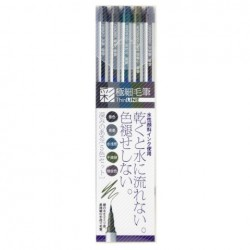 Akashiya Watercolor Brush Pen Sai - THIN-LINE EXTRA FINE PEN - 5 Earth-Tone Colors