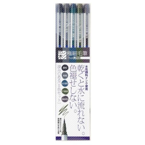 Akashiya Watercolor Brush Pen Sai - THIN-LINE EXTRA FINE PEN - 5 Earth-Tone Colors
