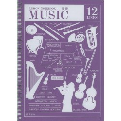 APICA Lesson Notebook - Spiral B5 Music