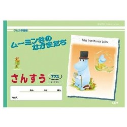 Apica Moomin Gakushu-Cho - B5 Sansu 7-Masu w/ Leader