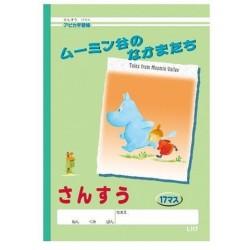 Apica Moomin Gakushu-Cho - B5 Sansu 17-Masu w/ Leader