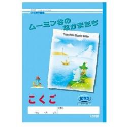 Apica Moomin Gakushu-Cho - B5 Kokugo 10-Masu w/ Leader