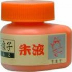 Bokuundo Shodo Ink - Lquid Red Ink 70Ml