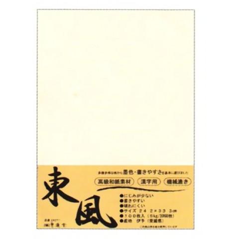Bokuundo Shodo Paper - Shodo Paper Tofu 100 Sheets