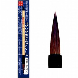 Bokuundo Calligraphy Brush Pen - Hanamaru-Kun