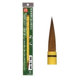 Bokuundo Calligraphy Brush Pen - Denshin