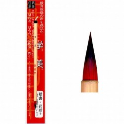 Bokuundo Calligraphy Brush Pen - Manabi