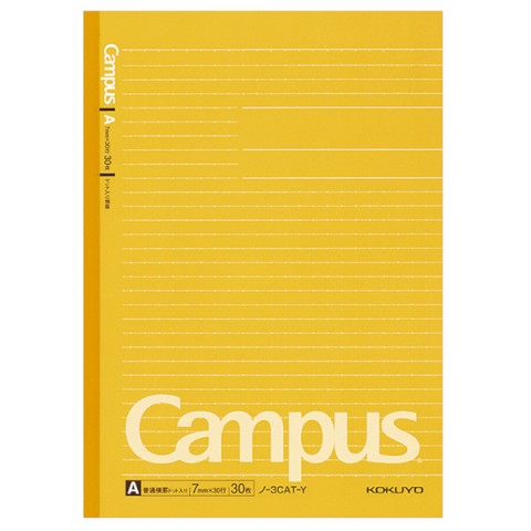 Kokuyo - Campus Notebook - B5 - Dotted 7 mm Rule - Yellow