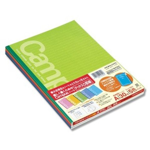 Kokuyo - Campus Notebook - B5 - Dotted 7 mm Rule - Pack of 5 Colors