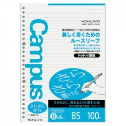 Kokuyo Campus Loose Leaf Paper - Sarasara B5 - Dotted 6mm Rule 26 Holes 100 Sheets