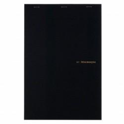 Maruman Mnemosyne Notebook Speedy Style - A4 Notebook Grid 5mm