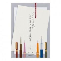 Midori Letter Pads - Letter Pad <Kirei> Blank