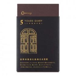 Midori Dailiy Diary - Diary 5 Years Gate Black
