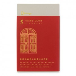 Midori Dailiy Diary - Diary 5 Years Gate Red