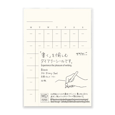 MD Sticky Notes - Diary Sticker Free