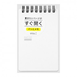 Midori Patto Quick Open Memo Pad - White