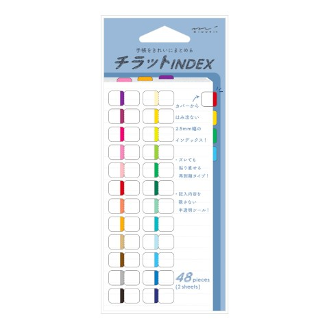 Midori Index Label Chiratto - 24 Colors Vivid