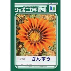 Japonica Gakushu-Cho - B5 Sansu 17-Masu