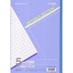 Japonica Gakushu-Cho - B5 5mm Grid