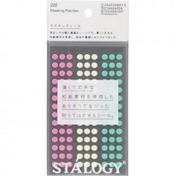 Stalogy Circular Masking Tape Patches - 5mm Shuffle Ice Cream