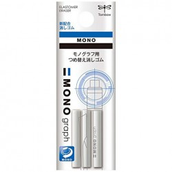 Tombow Mono Graph - Eraser Refill Pack Of 3