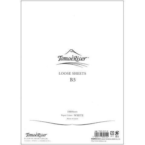 Tomoe River Loose Sheets - B5 Blank White